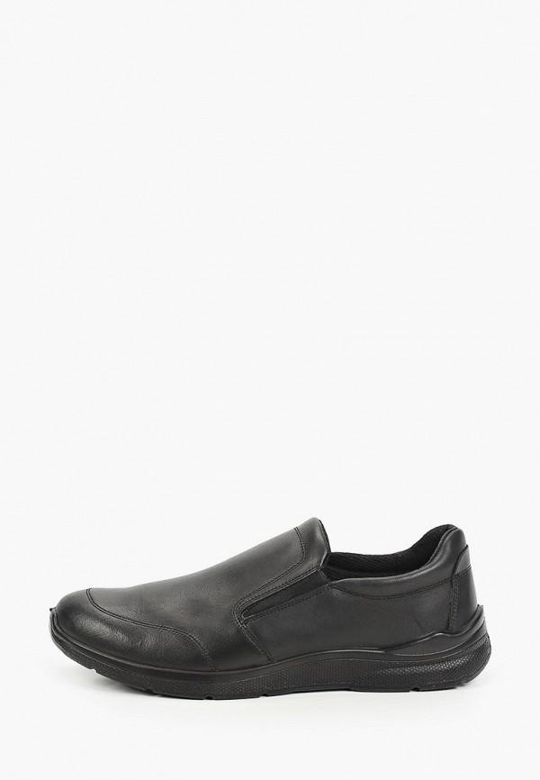 мужские слипоны wanngo, черные