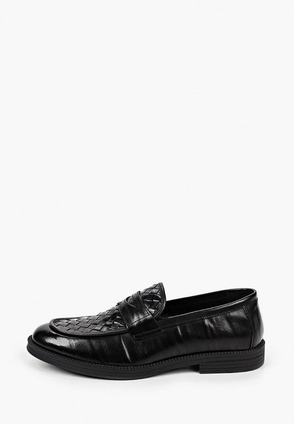 мужские лоферы sprincway, черные