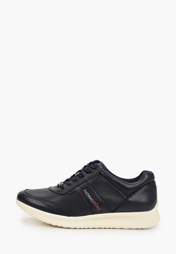 мужские низкие кроссовки thomas munz, синие
