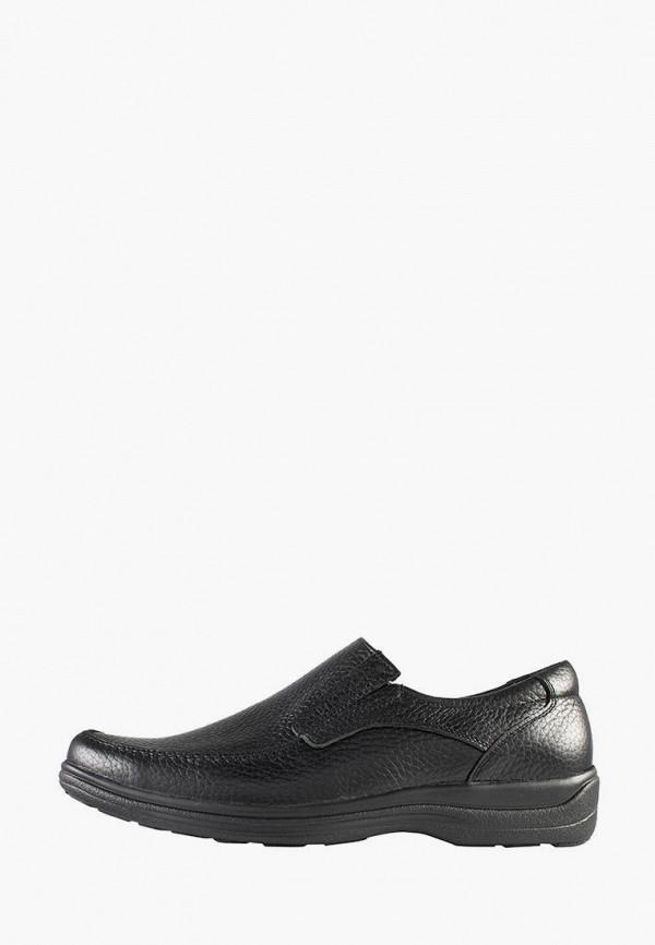мужские ботинки zlett, черные