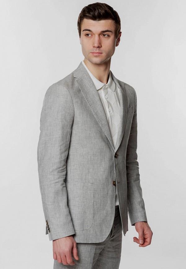мужской пиджак arber, бежевый
