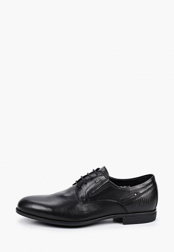 мужские туфли-дерби dino ricci, черные