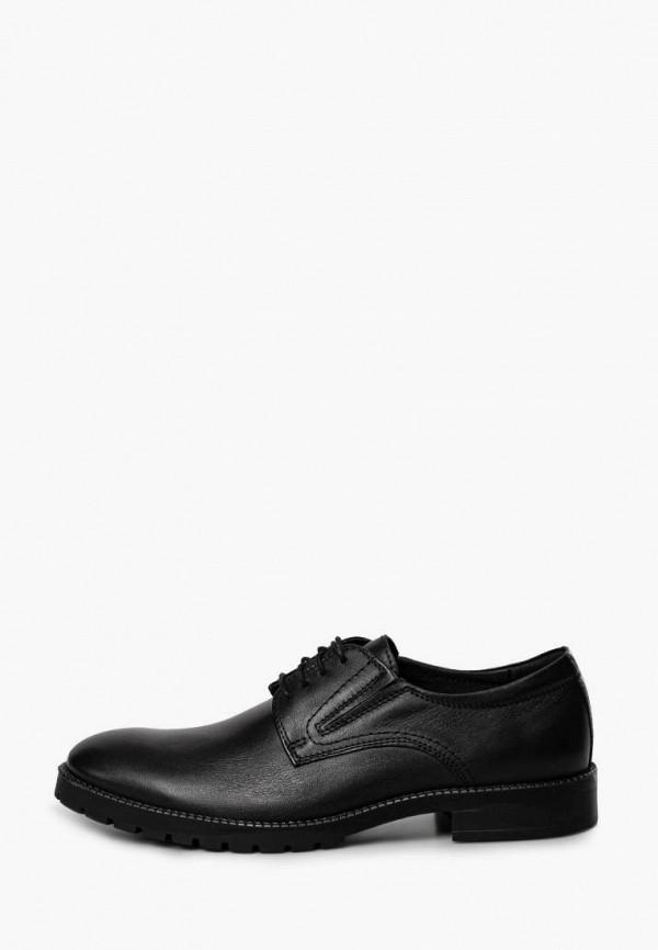 мужские туфли arber, черные