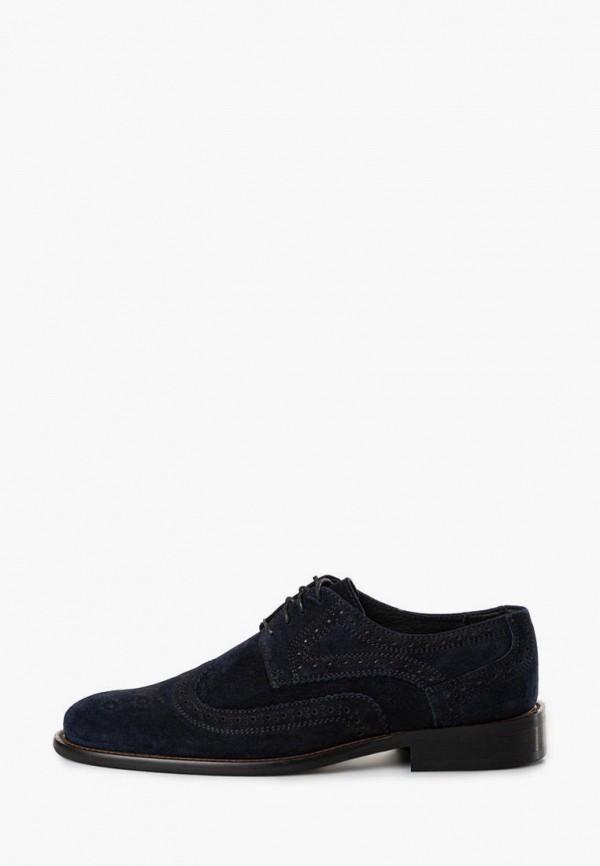 мужские туфли arber, синие