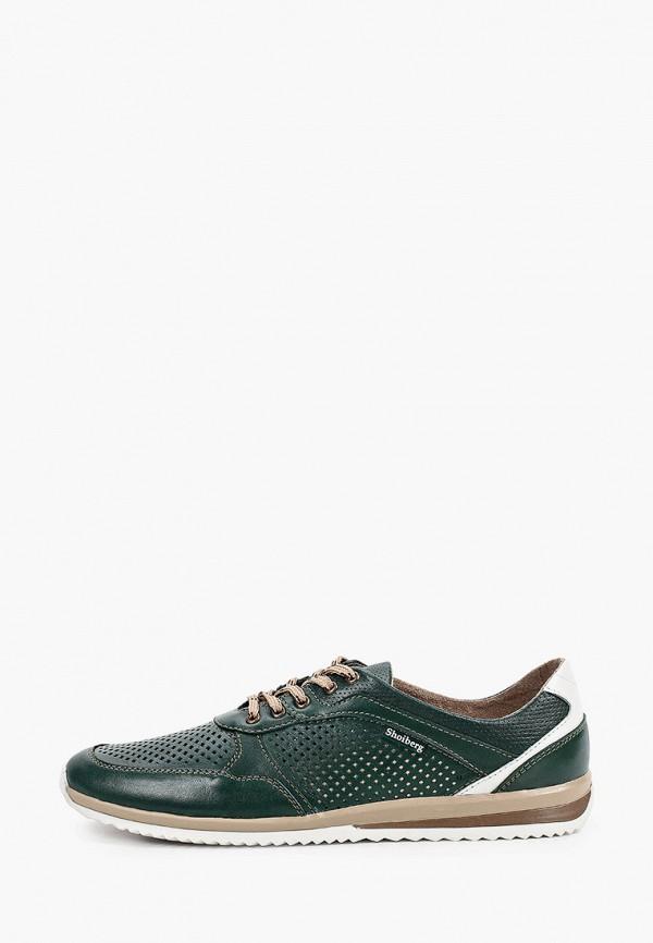 мужские низкие ботинки shoiberg, зеленые