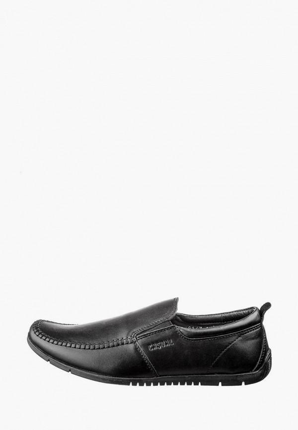 мужские мокасины casual, черные