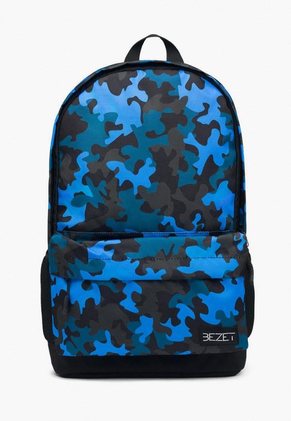мужской рюкзак bezet, разноцветный