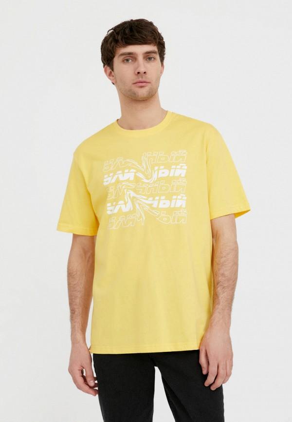 Футболка Finn Flare желтого цвета