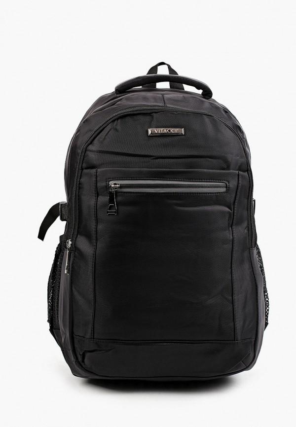 мужской рюкзак vitacci, черный