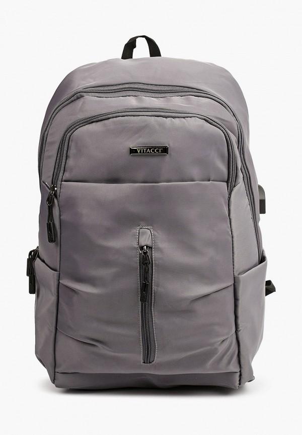 мужской рюкзак vitacci, серый
