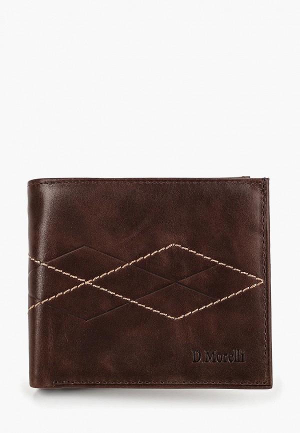 мужской кошелёк d.morelli, коричневый