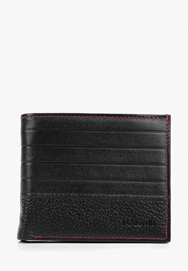 мужской кошелёк d.morelli, черный