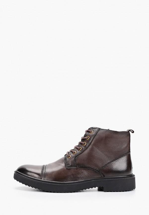 Купить Ботинки Dino Ricci коричневого цвета