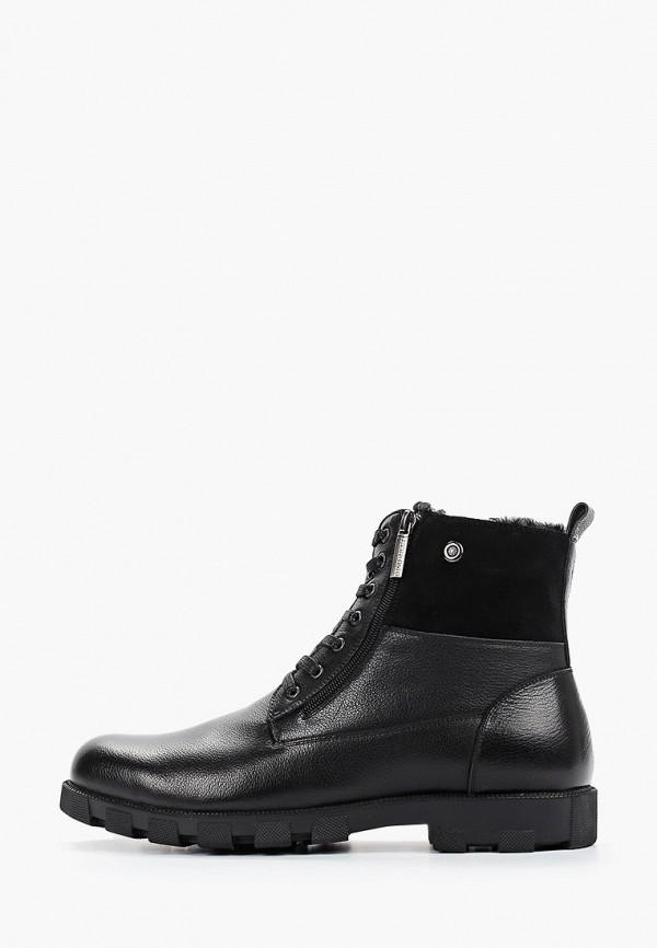Ботинки Dino Ricci Select Dino Ricci Select MP002XM1K3M5 цена в Москве и Питере
