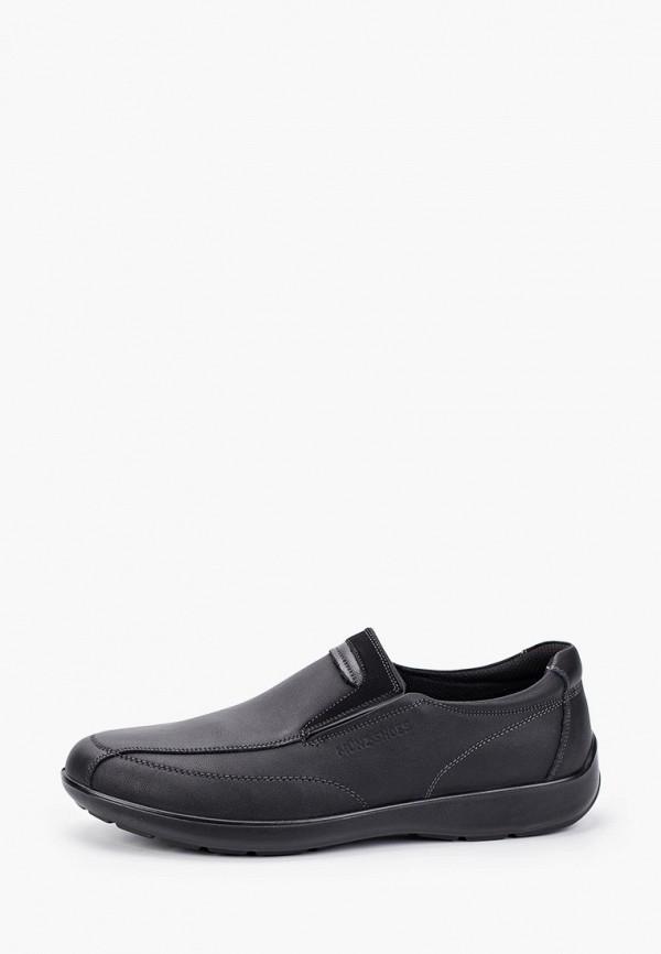 мужские слипоны munz-shoes, черные