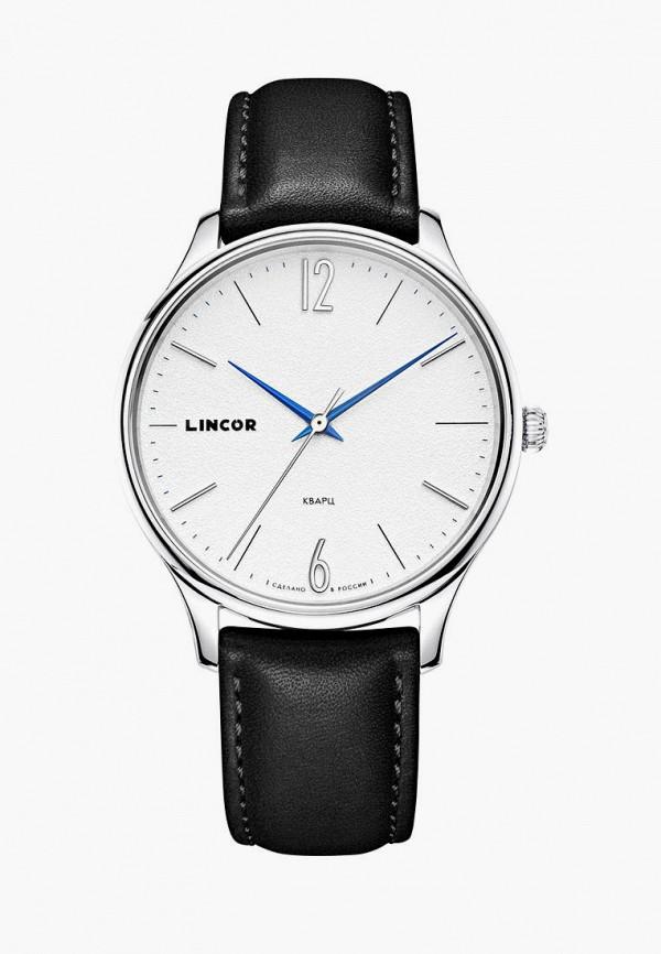 Часы Lincor Lincor MP002XM1K4BB