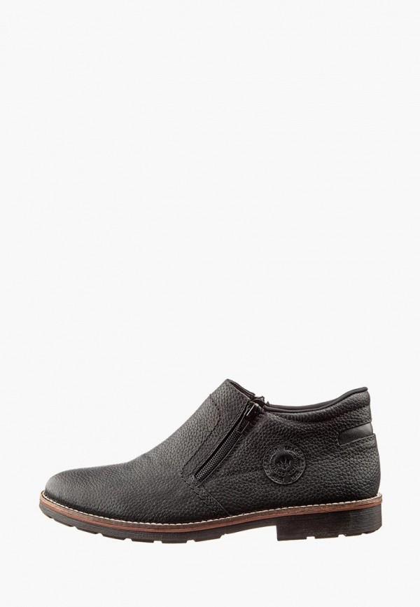 мужские ботинки rieker, черные