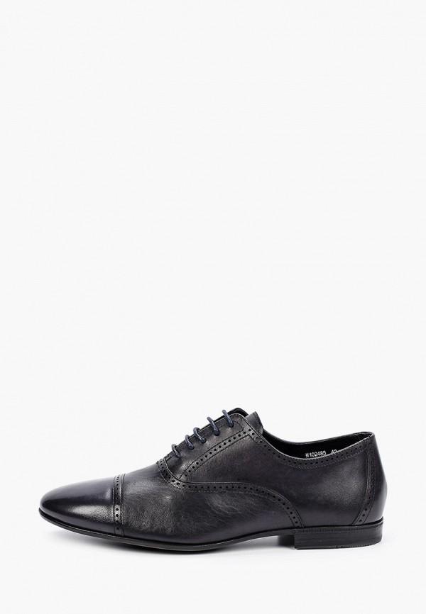 мужские туфли-оксфорды vitacci, серые