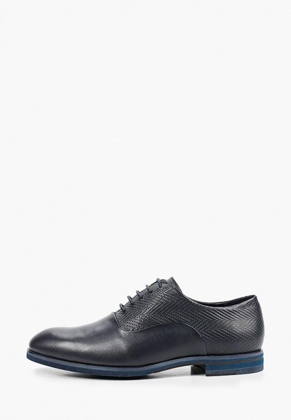 мужские туфли-оксфорды vitacci, синие
