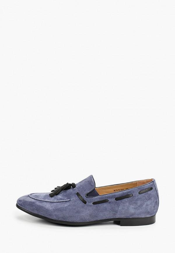 мужские лоферы vitacci, фиолетовые