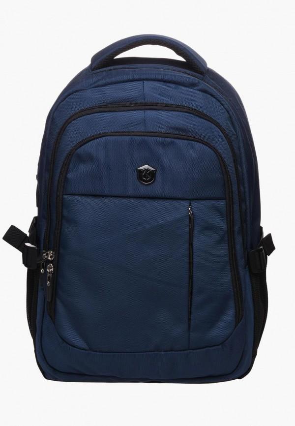 мужской рюкзак bag republic, синий