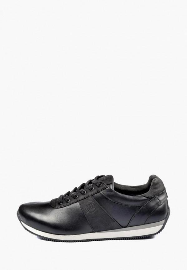 мужские кроссовки my day, черные