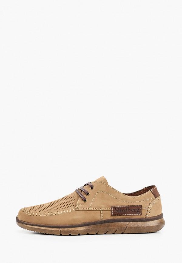 мужские низкие ботинки shoiberg, бежевые