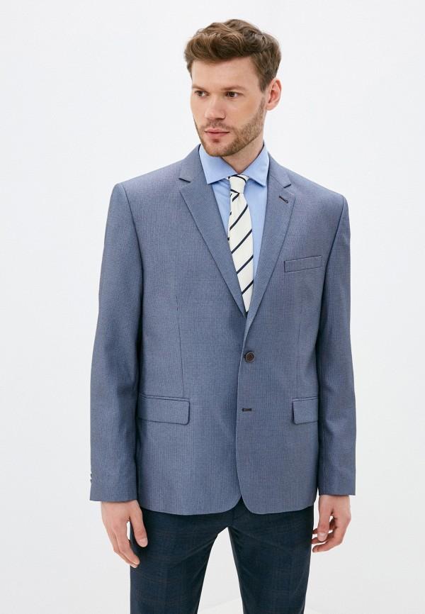 Пиджак Absolutex голубого цвета