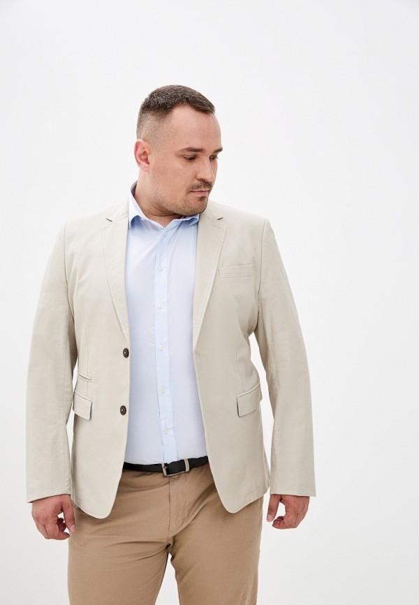 мужской пиджак centauro, бежевый
