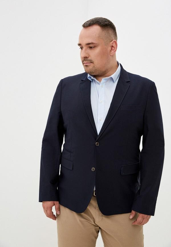 мужской пиджак centauro, синий