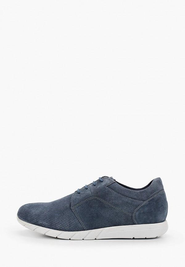 мужские низкие кроссовки riveri, синие