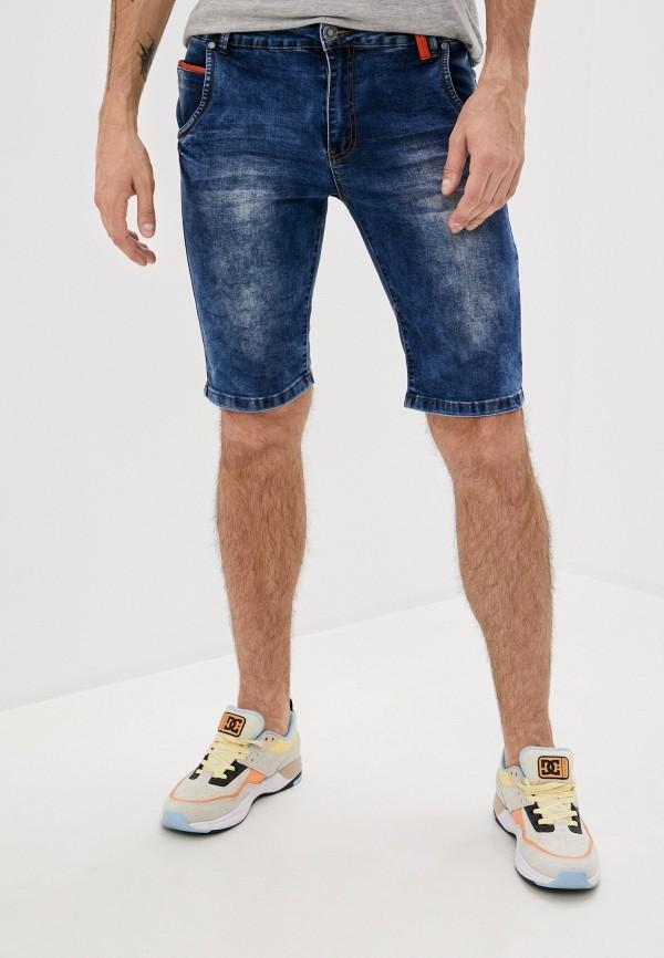 мужские джинсовые шорты ombre, синие