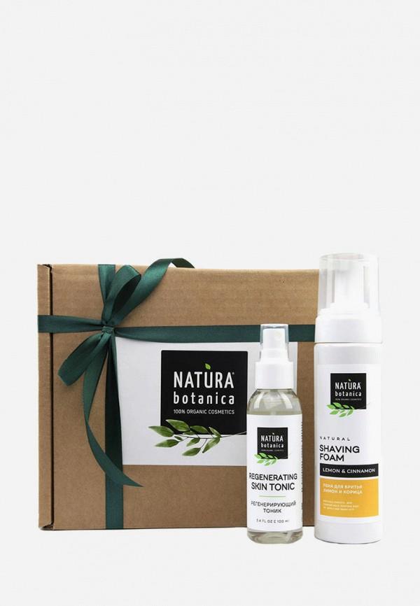 Набор для ухода за телом Natura Botanica