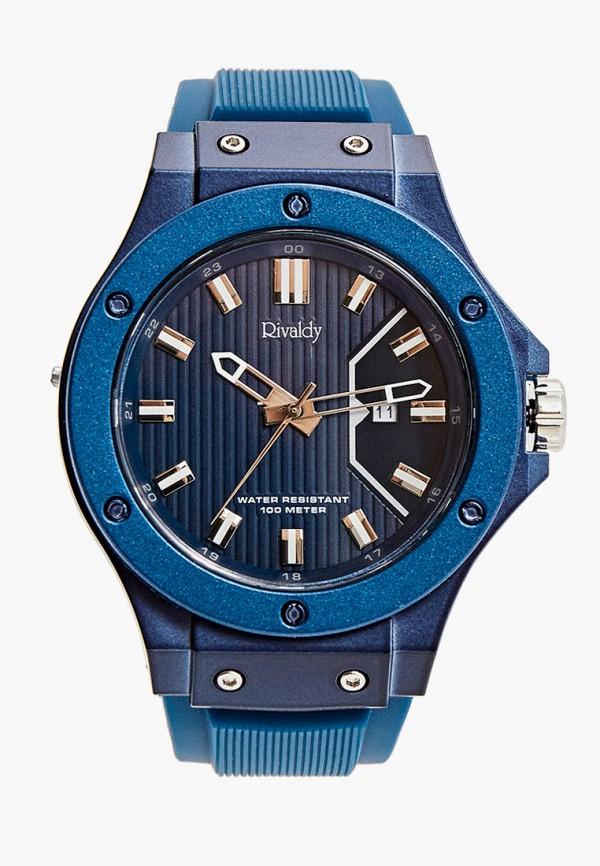 мужские часы rivaldy, синие