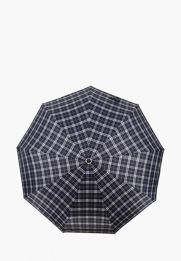 Зонт складной Frei Regen