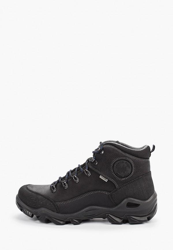 Ботинки Imac Imac MP002XM1PWNQ цена и фото