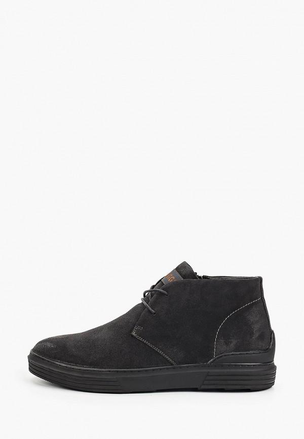 мужские высокие ботинки briggs, серые
