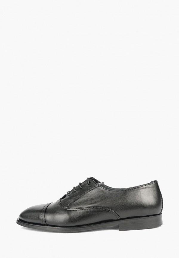 мужские туфли shoes republic, черные