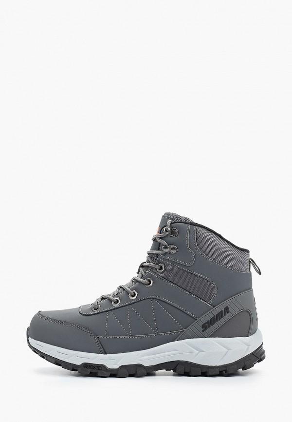 Купить Ботинки трекинговые Sigma серого цвета