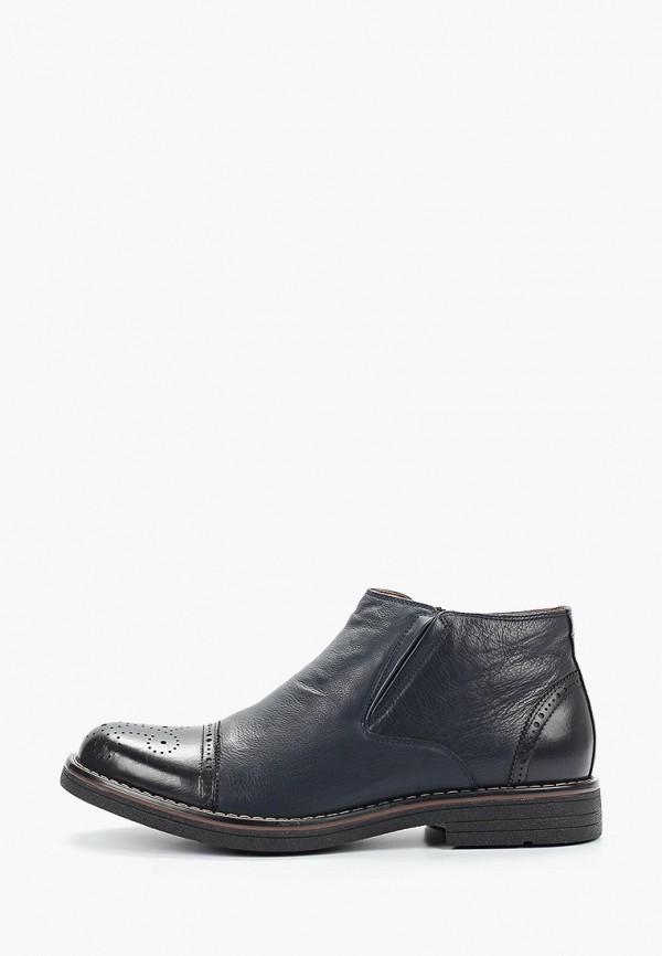 мужские высокие ботинки franco bellucci, синие