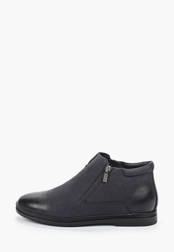 мужские высокие ботинки pierre cardin, синие