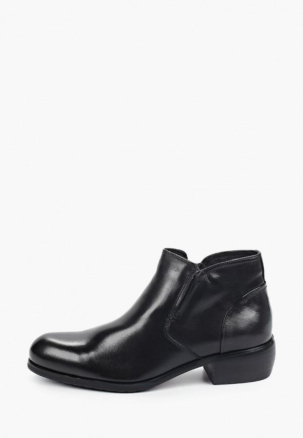 Ботинки Rossini Roberto Rossini Roberto MP002XM1Q03K цена и фото