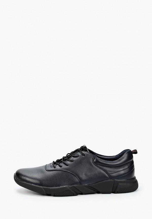 мужские низкие ботинки t.taccardi, синие