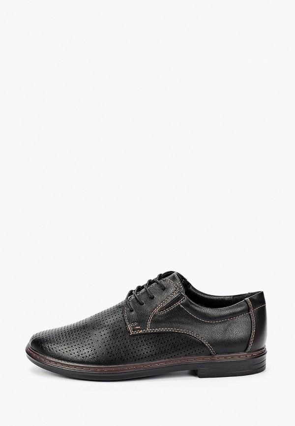 мужские туфли-дерби t.taccardi, черные