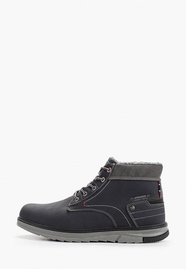 мужские ботинки briggs, синие