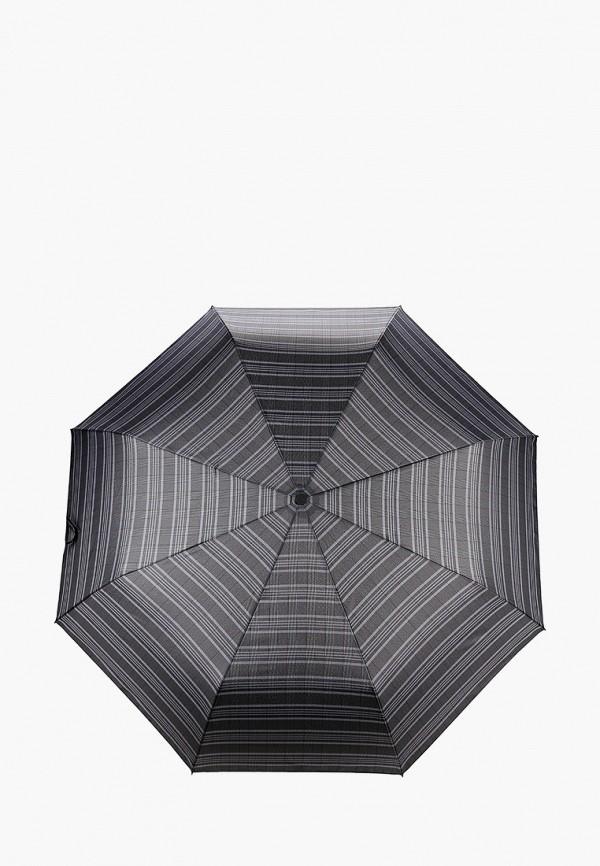 Зонт складной Kanzler