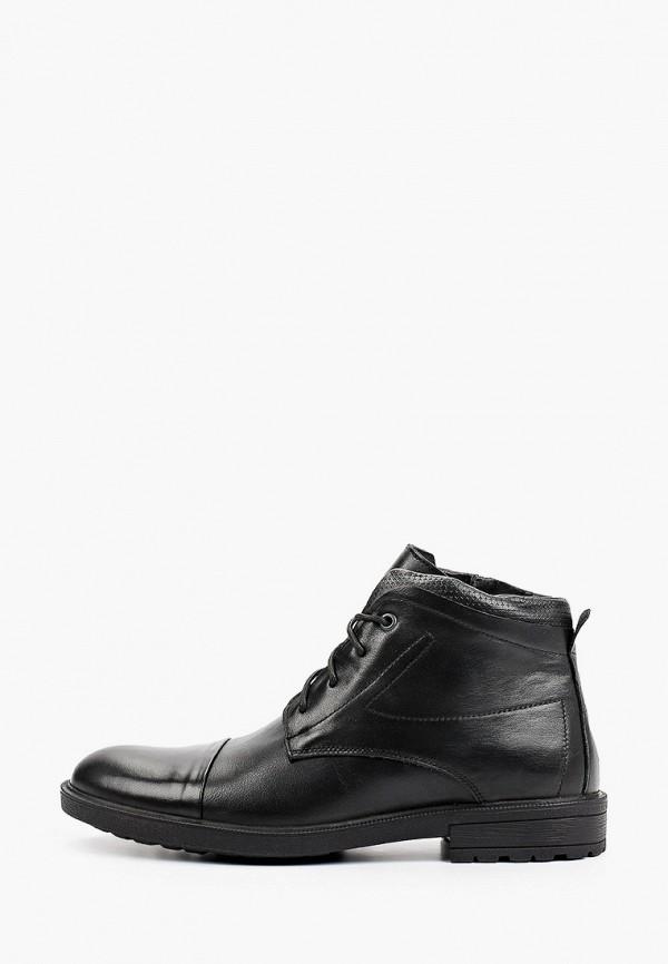 Ботинки VALSER MP002XM1RHB7R430