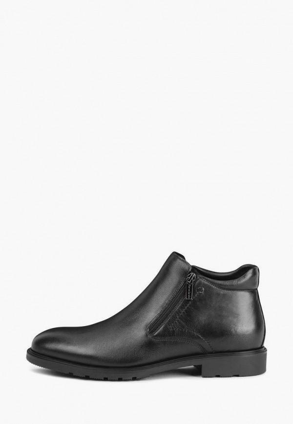 мужские низкие ботинки pierre cardin, черные