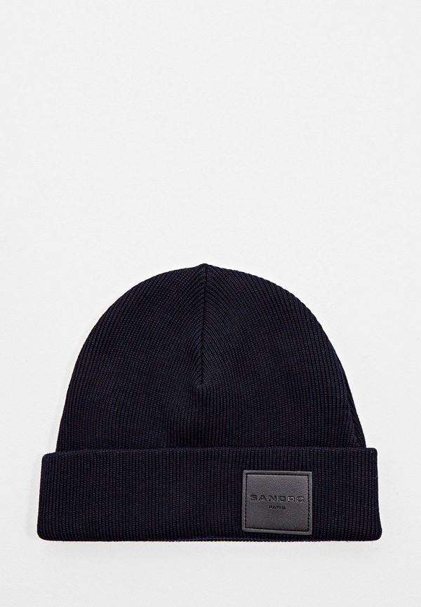 мужская шапка sandro, синяя