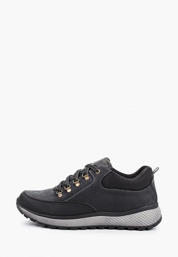 мужские низкие ботинки valley, синие